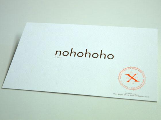 Offset-Druck & Kaschierung von Weihnachtskarten